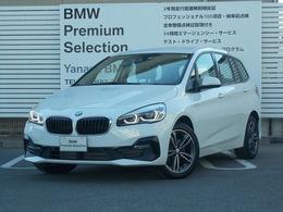 BMW 2シリーズグランツアラー 218d スポーツ レンタカー歴