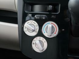 【ダイヤル式エアコン】お客様ご自身のお好みで、風量・吹き出し口・温度を調整できるエアコンです。