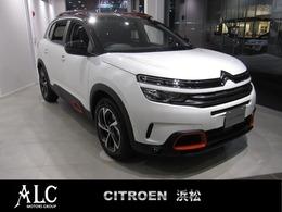 シトロエン C5エアクロスSUV シャイン ディーゼルターボ 登録済み未使用車 新車保証 カープレイ