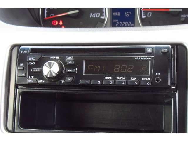 社外CDオーディオを装備しています!!当店では各種カーナビやドライブレコーダーも取り扱っておりますのでぜひお申し付けください!!!