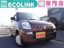 スズキ アルト 660 誕生30年記念車 車検令和4年11月・キーレス・ETC