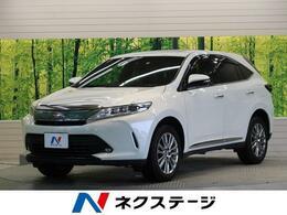トヨタ ハリアー 2.0 プログレス シーケンシャルLED JBLサウンド 禁煙車
