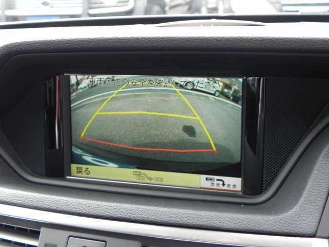 駐車サポート機能付きバックカメラ