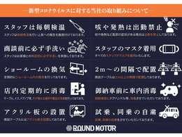 ・ナビ・フルセグTV・ETC・Bカメラ・CD・DVD・USB・Bluetooth・ETC・Bカメラ・ドラレコ・黒革ヒータ&ベンチ付Pシート・エアスカーフ・Pトランク・FRソナ・19AW・クルコン・衝突軽減B