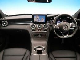 ●C180アバンギャルド AMGラインのお買い得車が入庫いたしました。快適装備も充実した1台です。
