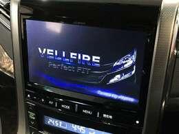 【アルパインSDナビ】フルセグTVの視聴も可能です☆高性能&多機能ナビでドライブも快適ですよ☆