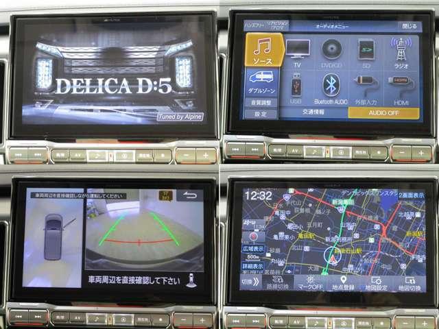フルセグ対応アルパイン製メモリーナビです。型番はEX11NX 後退時にバックカメラと上から見た映像が映ります。詳しくはスタッフまで。