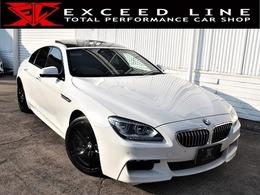 BMW 6シリーズグランクーペ 640i Mスポーツパッケージ HDDナビ/地デジ/ハーフレザー/SR/LEDヘッド