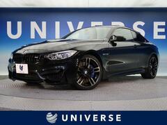 BMW M4クーペ の中古車 3.0 愛知県名古屋市瑞穂区 553.9万円
