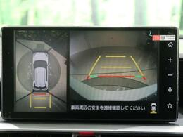 【パノラミックビューモニター】上から見下ろしたような視点で車の周囲を確認することができます☆縦列駐車や幅寄せ等でも活躍すること間違いなし!!