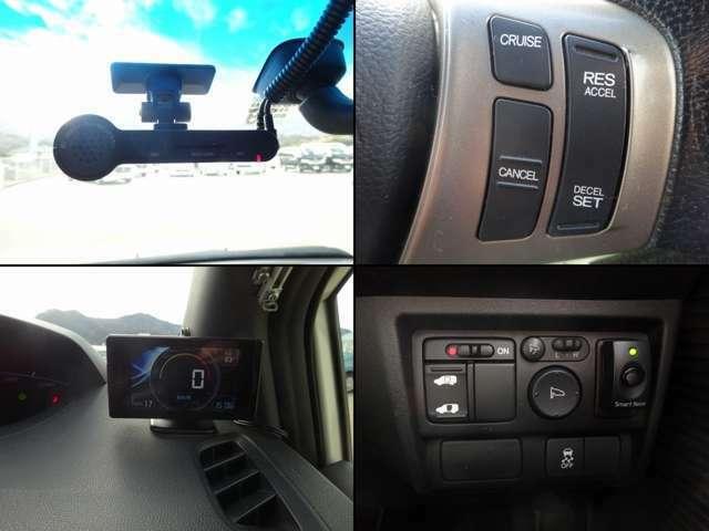 ドライブレコーダー レーダー探知機 クルーズコントロール パワースライドドア 電動格納・リモートドアミラー 横滑り防止機能 オートHIDヘッドランプ オートエアコン