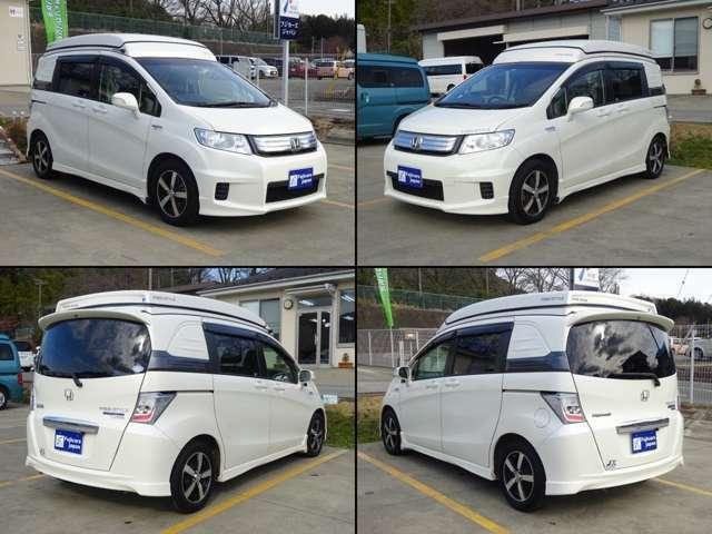 ☆お問い合わせ先☆ TEL046-243-6322 キャンピングカー担当直通メールatsugi@fujicars.jp お気軽にお問い合わせください。