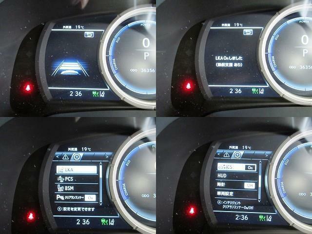 本革シート・サンルーフ・パノラミックビューモニター・プリクラッシュS・全車速レーダークルーズC・LKA・BSM・HUD・BTオーディオ・シートエアコン・Sヒーター・Aハイビーム・20AW・Cソナー