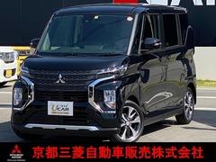 三菱 eKクロススペース の中古車 660 G 京都府京田辺市 178.2万円