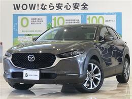 マツダ CX-30 2.0 X プロアクティブ ツーリングセレクション 4WD 360°モニタ HUD 純正ナビ 電動リヤゲート
