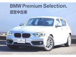 BMW 1シリーズ 118i 禁煙車 ミュージックコンポ プラスP