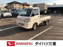 ダイハツ ハイゼットトラック 660 エアコン・パワステスペシャル 3方開 2WD-3AT