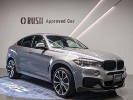 BMW X6 xドライブ 35i Mスポーツ 4WD セレクトパッケージ 21AW Bang&Olufsen