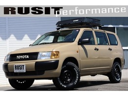 トヨタ プロボックスバン 1.5 DX 4WD ベージュ替 リフトアップ M/Tタイヤ