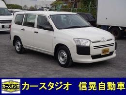 トヨタ プロボックスバン 1.3 DX コンフォート スタッドレスタイヤ付き