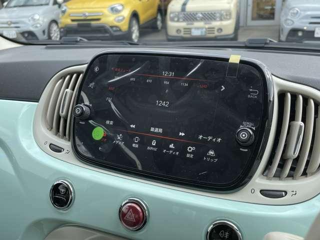 「Apple Carplay」「Android Auto」に対応!スマホを接続すればスマホ内の地図・音楽・通話など使用することができます!3.3万円にてカロッツェリア製インダッシュナビをプレゼント!
