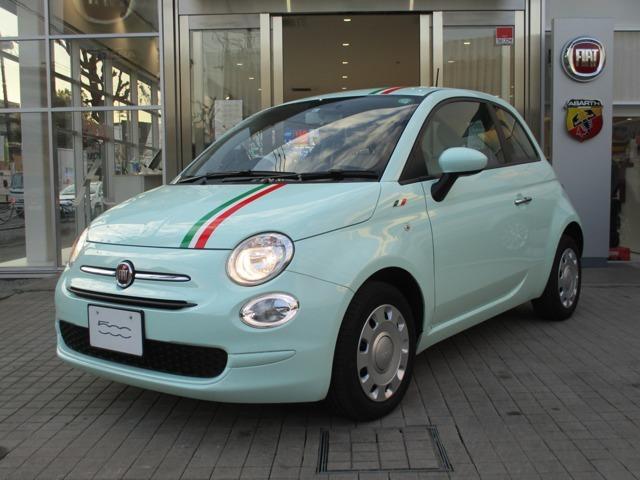 イタリアンフラッグデカールが特徴的なミントグリーンの500入荷しました!また、この車両に限り、3.3万円にてカロッツェリア製インダッシュナビをプレゼント!