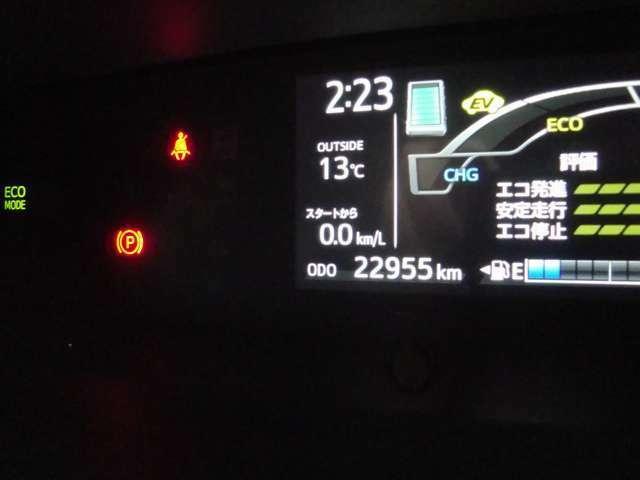 走行22900km!お買得車ですので、お早目のご検討宜しくお願い致します。