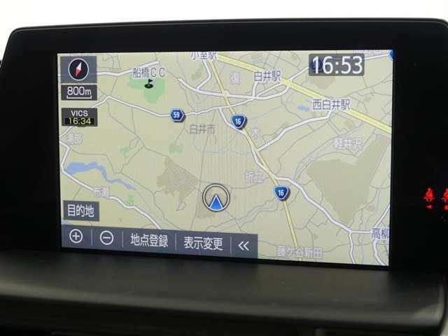 ★地上デジタル(フルセグ)対応メモリーナビ(SD)です。TVも鮮明画像、地図と音楽録音は専用SDカードをご利用ください♪貴方のドライブを、しっかりサポートします。