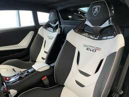 Sport Seat Bicolor Inverted