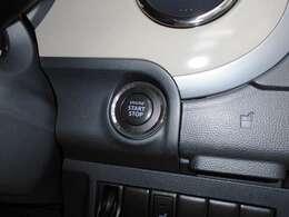 「インテリキー付きですのでキーを挿さずにエンジン始動停止、ドアロック開閉可能です」
