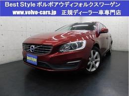 ボルボ V60 D4 SE ディーゼルターボ 2016モデル/インテリ/黒革/純ナビ/1オナ/保