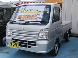 スズキ キャリイ 660 KCエアコン・パワステ 3方開 届出済未使用車 5MT 2WD 新車保証付き