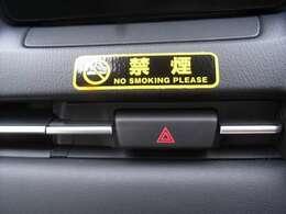 禁煙車として使用しておりました。