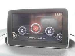 ナビゲーションはもちろん、TVやオーディオセンター、各種車両装備操作などに使えるマツダコネクトを装備しています。
