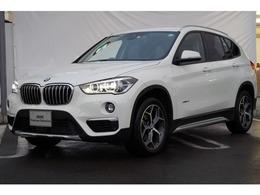 BMW X1 sドライブ 18i xライン 正規認定中古車 コンフォートパッケージ
