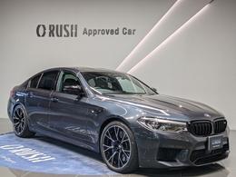 BMW M5コンペティション 4.4 4WD コンペティション ACC harman/kardon