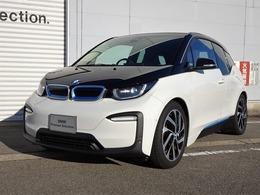 BMW i3 アトリエ レンジエクステンダー装備車 ACC LED バックカメラ シートヒーター