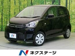 三菱 eKワゴン 660 E 運転席シートヒーター 禁煙車 横滑防止