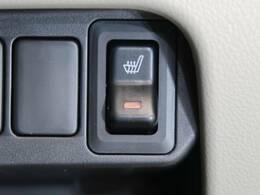 【シートヒーター】寒い冬でも自然な暖かさでお体を温め、快適なドライブをお楽しみ頂けます☆うれしい装備のひとつです♪