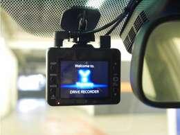 「ドライブレコーダー」今の時代の必需品です♪