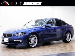 BMWアルピナ D3 の中古車 リムジン ビターボ 東京都大田区 698.0万円