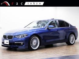BMWアルピナ D3 リムジン ビターボ 後期/右H/SR/D記録4枚/Iセ-フティ/Wide画面