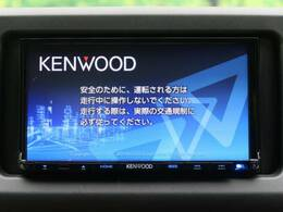 社外SDナビ付!CD、DVD再生はもちろん、Bluetooth接続も可能♪毎日のドライブが楽しくなりますね☆