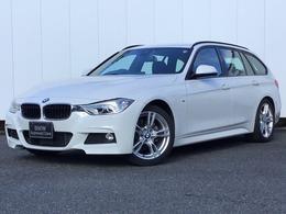 BMW 3シリーズツーリング 320d Mスポーツ ACC ドライブA 1オーナー 禁煙車