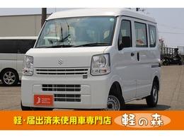 スズキ エブリイ 660 PA ハイルーフ 5AGS車 軽自動車 届出済未使用車 Wエアバッグ