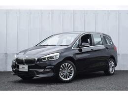 BMW 2シリーズグランツアラー 218d xドライブ ラグジュアリー 4WD 認定中古車 黒革 ACC コンフォP Bカメ ETC