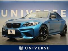 BMW M2クーペ の中古車 M DCT ドライブロジック 埼玉県戸田市 457.9万円