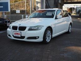 BMW 3シリーズ 320i スタイルエッセンス 禁煙車 ナビTV パワーシート