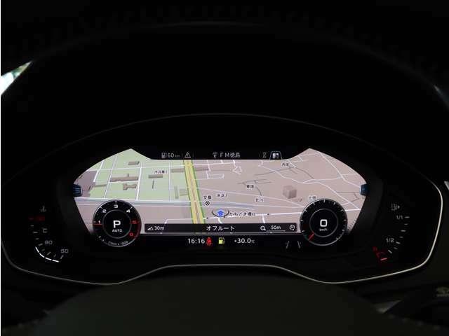 バーチャルコックピット 豊富な情報量でドライバーを手助けしてくれます。デザインも先進的です。