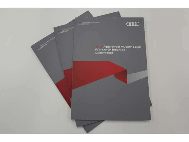 Aプラン画像:Audi認定中古車延長保証でより安心なカーライフを◎